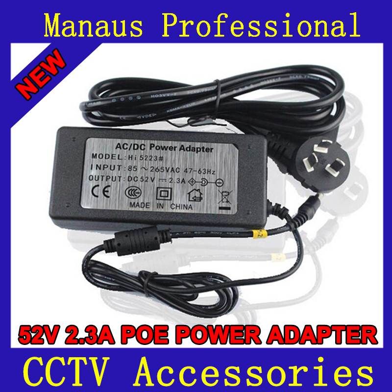 Brand New 52V 2.3A AC/DC POE POWER ADAPTER For POE Switch High Quality EU, US, AU Plug Can Be Choose