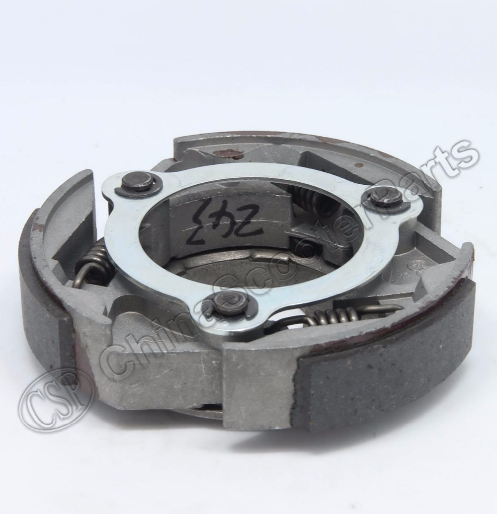 142MM Clutch shoe MAJESTY 250 250CC 260 260CC 300 300CC YP250 JL250 LH300 Buyang Feishen Gsmoon Linhai  ATV Quad Buggy
