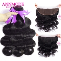 Annmode Brazilian Body Wave 13x4 Lace Frontal Closure With Bundles Natural Color Free Shipping Non Remy