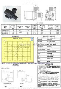 Image 4 - Dc 12v 24 24v温水循環ポンプ太陽熱温水ポンプのブラシレスモーターウォーターポンプ5.5mリフト