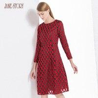 Джейн Story 2018 Для женщин новые весенние Дизайн круглый Средства ухода за кожей Шеи жаккардовая Ткань Fit And Flare Dress леди Высокая Средства ухода з