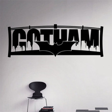 цена Batman City Wall Decal Gotham Night City Vinyl Sticker Superhero City Home Interior Wall Art Murals Housewares Design