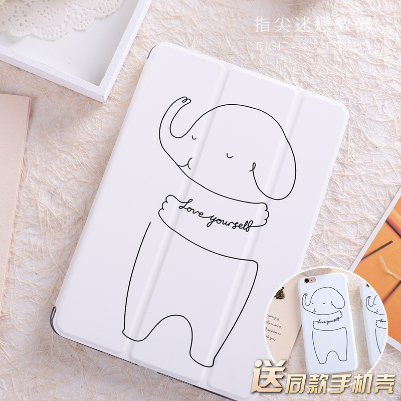 Elephant Magnetic Flip Cover For iPad Pro 9.7 10.5 Air Air2 Mini 1 2 3 4 Tablet Case Protective Shell for New iPad 9.7 2017 nice soft silicone back magnetic smart pu leather case for apple 2017 ipad air 1 cover new slim thin flip tpu protective case