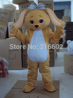High quality New Yellow Puppy Dog Mascot Costume Fancy Dress