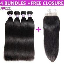 Allove Malaysian Straight Hair 4 Bundles Deals Send One Free Closure Natural Col