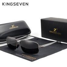 ba5011589 KINGSEVEN Vintage Retro Brand Designer Men Polarized Sunglasses Square  Classic Men Shades Sun glasses UV400 N7088