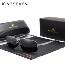 KINGSEVEN Vintage Retro Brand Designer Men Polarized Sunglasses Square