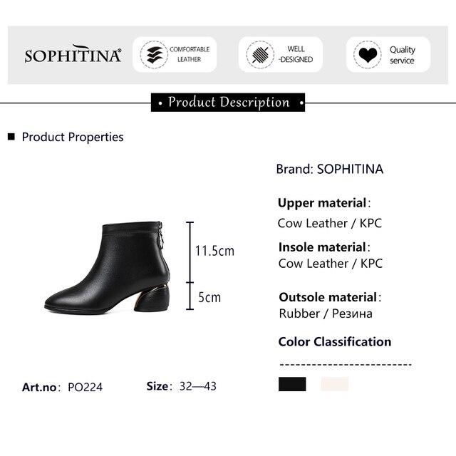женские однотонные ботинки sophitina натуральная кожа заостренный фотография