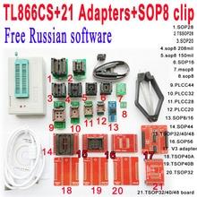 Оригинал minipro TL866CS Универсальный программатор 21 адаптеры + IC зажим Высокая скорость TL866 AVR PIC Bios 51 MCU Flash EPROM Программист