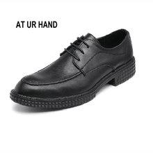 Men Pu Leather Shoes Dress Shoes Retro Lace-up Men's Party Wedding Business Flat Shoes Size 39-45