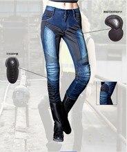 Бесплатная Доставка 2016 UBS01 UglyBROS JUKE джинсы женские Синий ткань езда джинсы Сетки мотоцикл джинсы летом MOTO GP