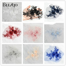 buulqo New Arrival One Set 3D stereo lace flower applique handmade diy material wedding tiara clothing patch accessories(China)