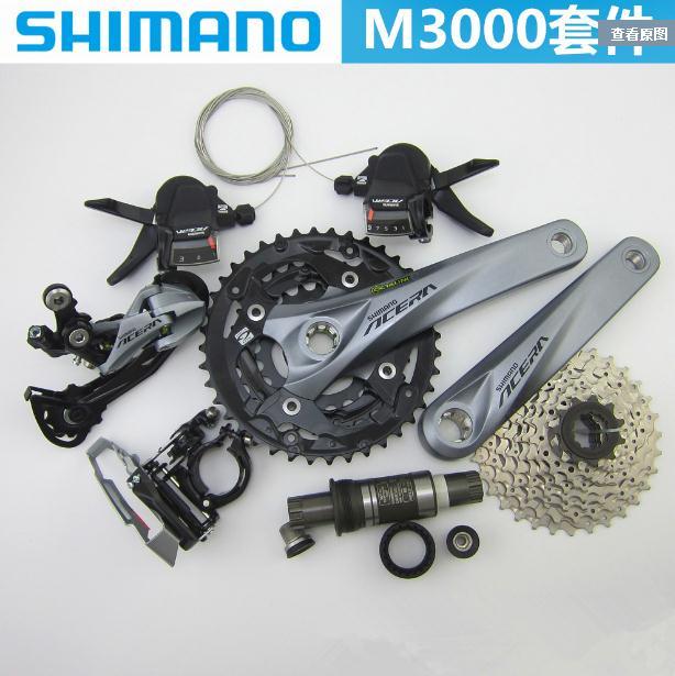 Shimano Acera M390 7pcs Groupset Group Set 9-Speed Black