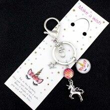 Русалка брелоки с дизайном «Единорог» Сумка цепочка для ключей застежка Омар брелок для ключей ювелирные изделия для девушек женщин мужчин Мода брелок