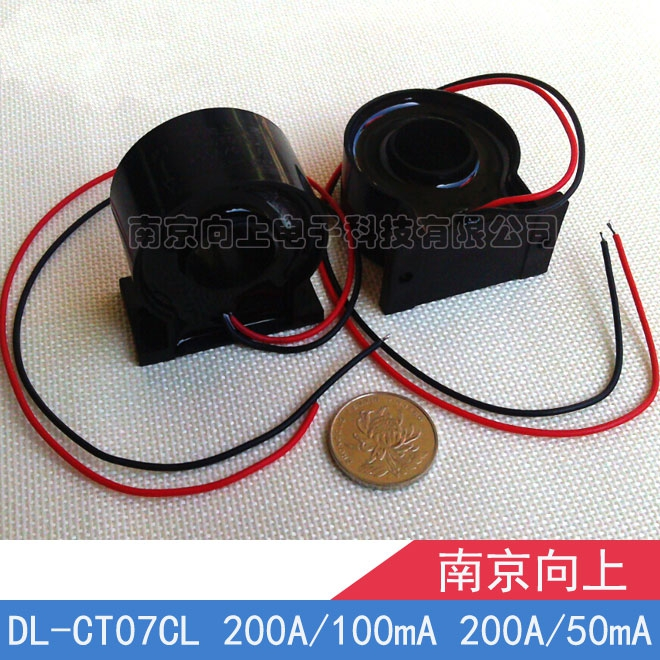200A 50MA 200A 100MA DL CT07CL current transformer sensor motor protection industrial control