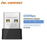Comfast CF-811AC 650 Мбит/с беспроводной USB Wi-Fi адаптер для ресивера 2,4 + 5 ГГц USB Wifi 802.11n/g/b/ac сетевая карта для ПК Wi-Fi Dongle
