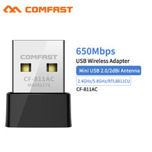 Comfast CF-811AC 650 Mbps USB Wifi del adaptador del receptor de 2,4 + 5 Ghz Wifi 802.11n USB/g/b /tarjeta de red ac para PC WiFi Dongle(China)