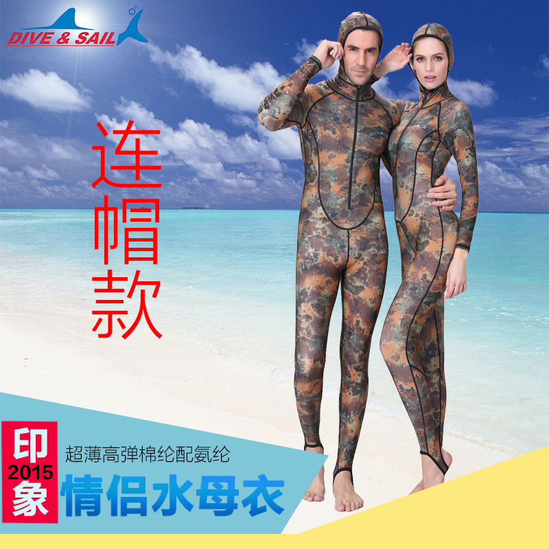 new  UPF 50+ rush guard hood  Camouflage female  jellyfish suit long - Sportswear and Accessories - Photo 2