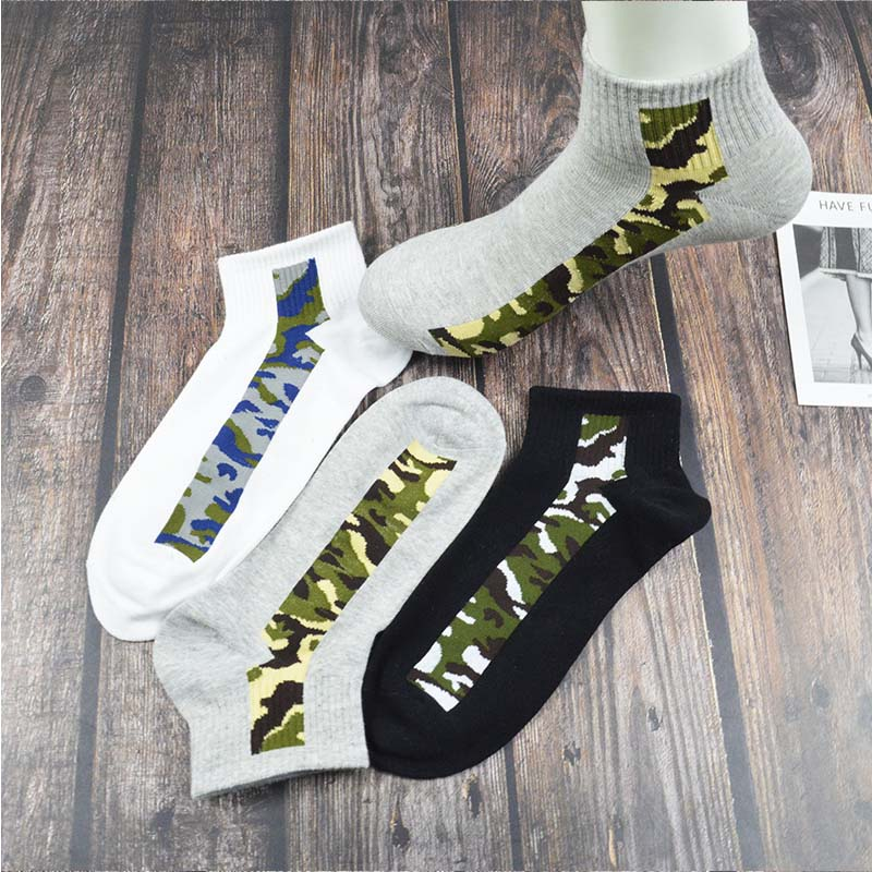 Cotton Men's Short Tube Low Waist Socks Boat Socks Camouflage Crossbar Business Casual Breathable Mens Socks
