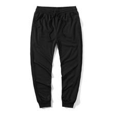 2018 Mens Haren Pants For Male Casual Sweatpants Hip Hop Pants Streetwear Trousers Men Clothes