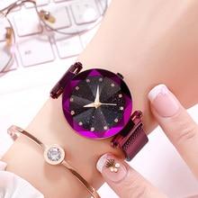Luxury Ladies Clock Magnet Starry Sky Diamond Watch Fashion Women Watches Dress Female Quartz Wristwatches relogio feminino Gift цена