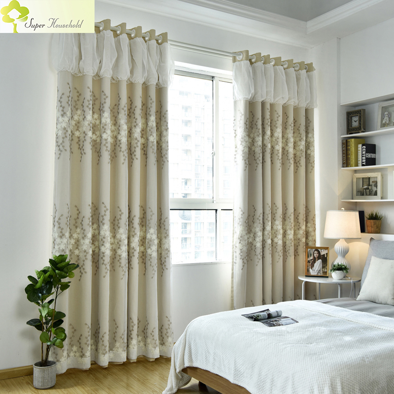 Japan Style Tulle And Curtains For Kids Bedroom Lace
