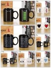 1pc fuel Coffee lovers Mug change Colour tetris Changing Heat Sensitive Ceramic Surprise Gifts Magic Tea Cup Mugs gazolin baldr earth mark cup tetris the heat change thermal color mugs
