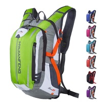 Hydration Pack water Bag Water Helmet Bladder Sports Backpack Cycling Hiking Bicycle Bag for Men Women Running Camping Camel