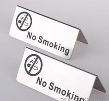 120MM*50MM-304 stainless steel no smoking signs