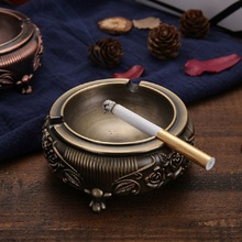 Classically Artistic Metal Creative Ashtray Portable Anti-scalding Cigarette Holder Ash Tray as a Gift