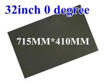 Новый 32 дюймов 32 дюймов 0 градусов Глянцевая 715 мм * 410 ЖК дисплей поляризационная пленка светодиодный LED ips экран ТВ