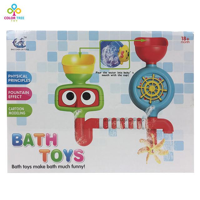 Brinquedos para o Banho do bebê Jogar Torneiras Engraçado Jogo Whirly Copo Varinha Spray de Chuveiro Spray de Água Brinquedo Praia