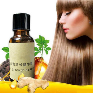 1 pc Andrea Hair Growth Essenc