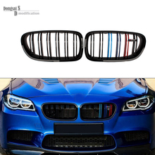 2010+ 5 Series F10 Racing Grille Dual Slat Kidney Front Grills For bmw F10 520i 523i 525i 530i 535i M Color