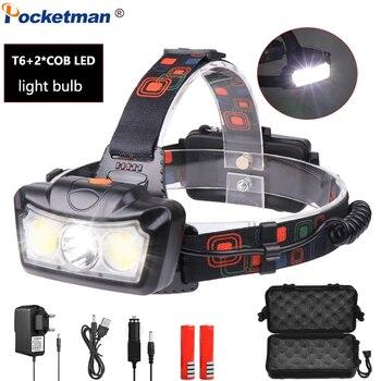 Potente faro LED T6 COB, potente faro brillante, linterna de cabeza impermeable, linterna de cabeza ajustable con batería recargable 18650