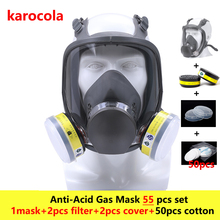 55in1 chemical Acid Gas Mask 6800 Full Face Facepiece Respirator mask For Painting Spraying anti-dust laboratory