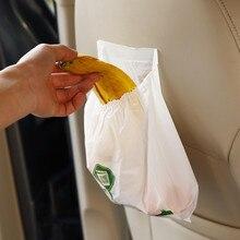 15 шт. автомобильный мешок для мусора, мусорный мешок, одноразовый мешок, защита, один раз сиденье, органайзер, сумки для хранения, автомобильный стиль, для уборки