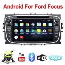 В тире Android 7,1 для ford focus 2 mondeo 2 Din Автомагнитолы gps Navi dvd-плеер стерео видео BT автомобиля PC CD Wi-Fi 3g парковка