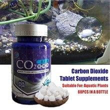 60 шт. CO2 планшет воды аквариум с травой водные растения лист поплавок трава CO2 углекислого газа ломтик диффузор производитель для аквариума