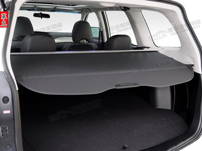 security cover 2014 ford escape autos post. Black Bedroom Furniture Sets. Home Design Ideas