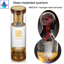 Hydrogen Rich+MRETOH +Glass implanted quantum cup 600ML USB Rechargeable Wireless transmission H2 generator water cup