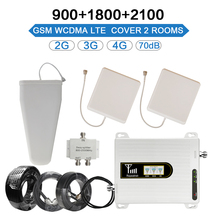 Mobile Tri Band Amplifier 900 1800 2100 GSM Repeater DCS WCDMA 2G 3G 4G LTE Cellular Signal Booster Cover 2 Rooms 70dB Gain Set