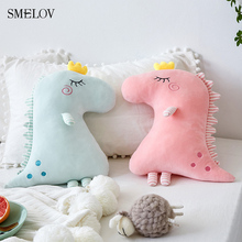 50*40cm large big cute cotton dinosaur stuffed plush toy kids baby adult animal toys sofa couch chair throw pillow back cushion