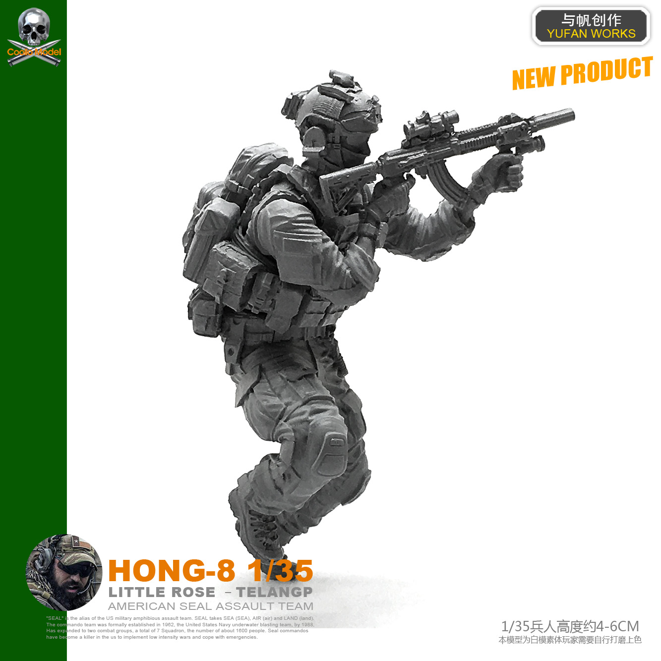 Yufan Model 1/35 Figure Resin Soldier  Model Kits Unmounted Hong-08