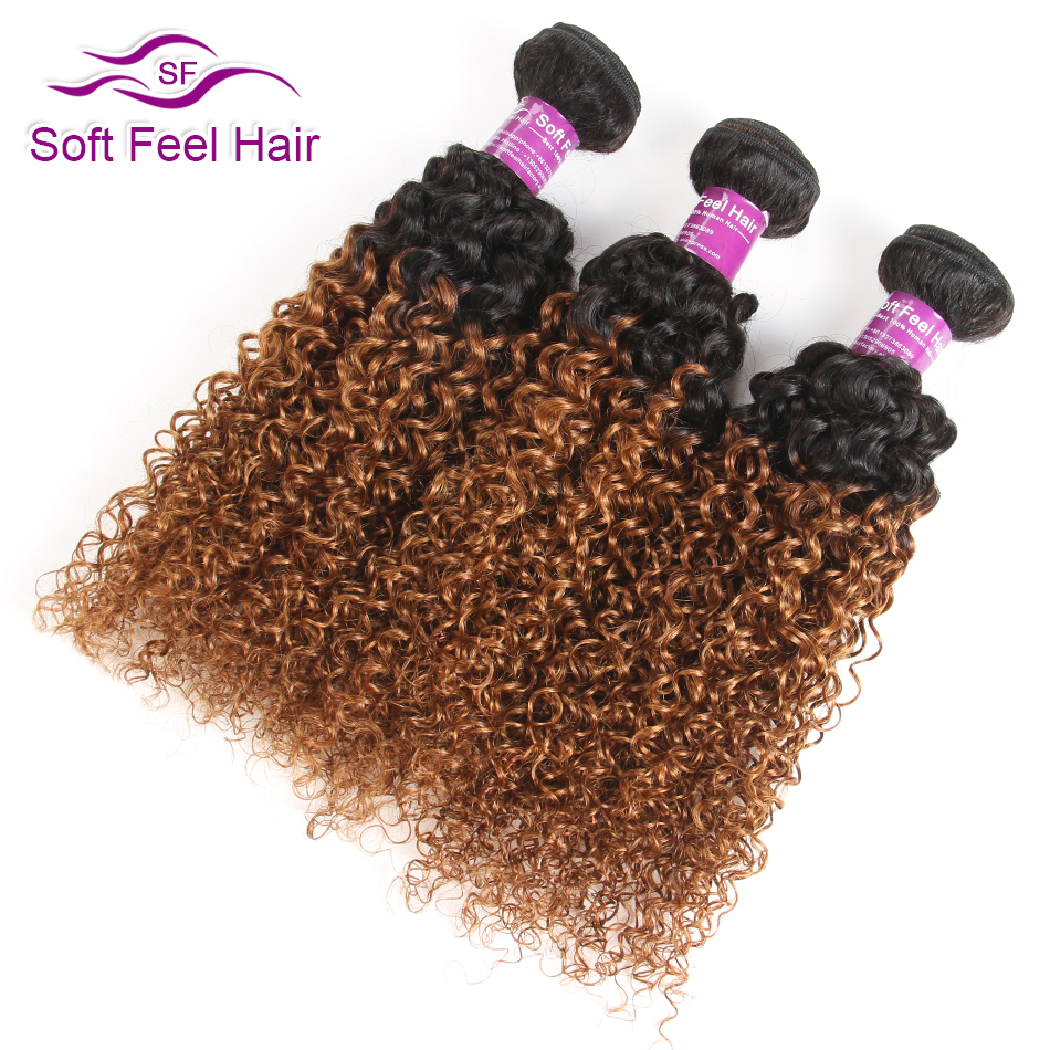 Soft Feel Hair T1B/30 Ombre Malaysian Kinky Curly Hair Bundles Brown Weave Ombre Human Hair 3 Bundles Deal Remy Hair Extensions