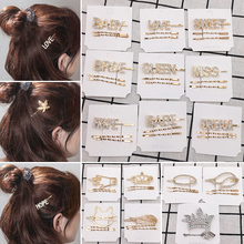 2PCS/3PCS/Set Hande Made Crystal Golden Simple Heart Scissor Silver Leaf Ceown Hair Clips Styling Accessories For Women