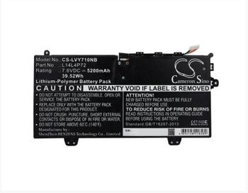 Cameron Sino 5200mAh battery for LENOVO Yoga 700 L14L4P72 Notebook, Laptop Battery