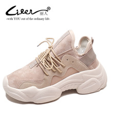 Liren Suede Women Spring Sneakers Casual Shoes Breathable Flats Light Sole Autumn Leisure for Black Beige