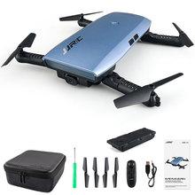 JJRC H47 Foldable Drone