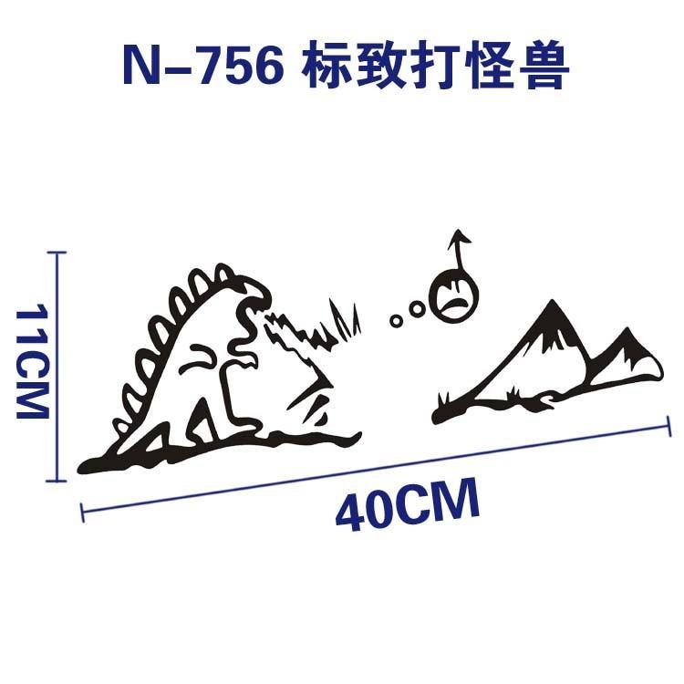 [WZH005] auto styling Fight Monsters Sticker reflecterende auto - Motoraccessoires en onderdelen - Foto 1